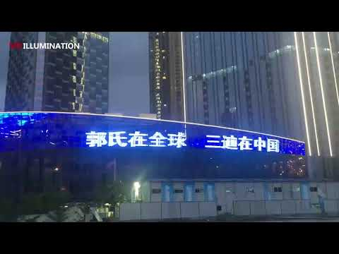 outdoor rgb led media facade curtain mesh display screen