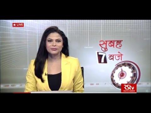 Hindi News Bulletin   हिंदी समाचार बुलेटिन – Dec 12, 2017 (7 am)