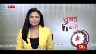Video Hindi News Bulletin   हिंदी समाचार बुलेटिन – Dec 12, 2017 (7 am) download MP3, 3GP, MP4, WEBM, AVI, FLV Januari 2018