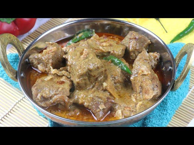 শাহী বিফ কোরমা/গরুর মাংসের কোরমা | Bangladeshi Korma Recipe | Beef White Korma | Beef Korma Recipe