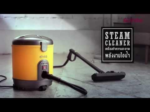 ELVIRA: The Experiment - Steam Cleaner