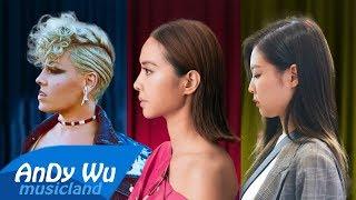 JOLIN TSAI 蔡依林 x JENNIE - UGLY BEAUTY 怪美的 / SOLO / F****N PERFECT (Remix) ft. P!nk