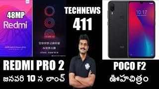 Technews 411 Poco F2 Concept Image,Redmi independent brand,Apple Revenue Drop,Lg 8k TV etc
