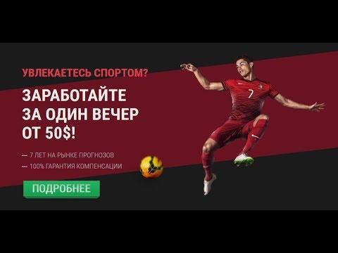 Лучшие бесплатные прогнозы на спорт в telegram