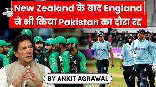England Cricket Team cancels Pakistan Tour after New Zeland security scare UPSC GS Paper 3 Terrorism