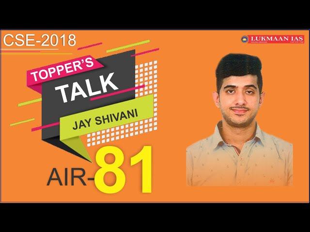JAY SHIVANI  | AIR-81 UPSC CSE 2018 | ETHICS TEST SERIES | LUKMAAN IAS  | TOPPER'S TALK |