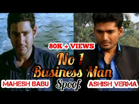 Download No 1 Business man full movie in hindi dubbed | Spoof | no 1 business man hindi dubbed movie hd |