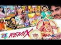 New Gujarati DJ Remix Song | Kinjal Dave | Jignesh Kaviraj | Geeta Rabari Vijay Suvada Rakesh Barot