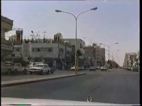 The Saba Bakery Street (Makkah St) Al Khobar Saudi Arabia Aug 1988
