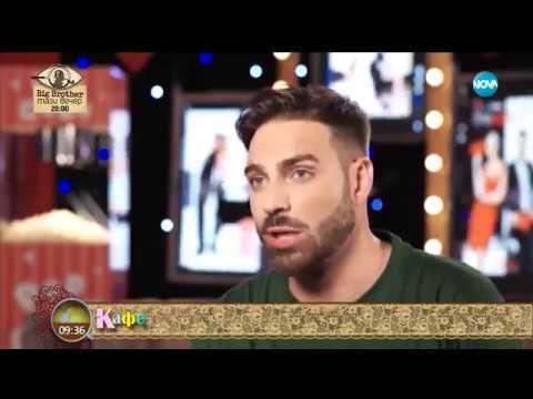 """""""На кафе"""" с победителя от VIP Brother 2017 - Тото (13.11.2017)"""