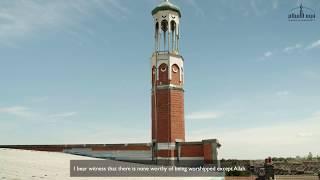 Quwwat-UL-Islam Masjid London PUBLIC Adhaan - Last Jummah of Ramadan