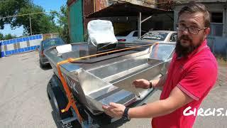 Алюминиевые лодки Girgis.