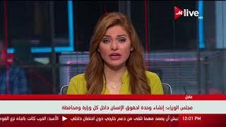 الفريق محمد فريد رئيس الأركان يطمئن على حالة مصابي العمليات من رجال القوات المسلحة