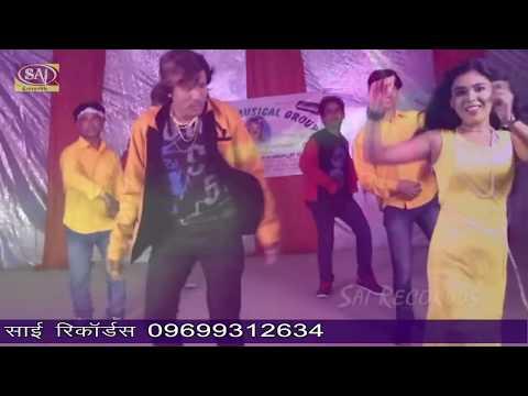 Jila Gazipur - Hila Ke Jayam Jila Gajipur  - Khushboo Uttam Raju - Bhojpuri Latest Song 2016