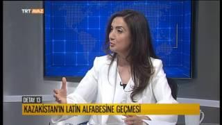 Kazakistan'ın Latin Alfabesine Geçmesinin Türk Dünyası İçin Önemi Nedir? - TRT Avaz
