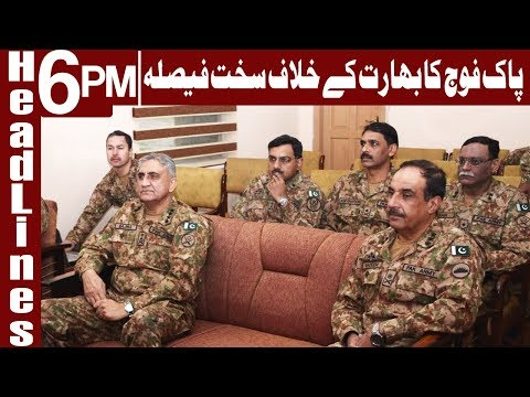 India does not want Pakistan to succeed in war against terrorism - Headlines 6 PM - 28 December 2017