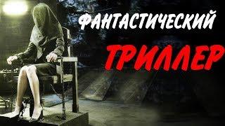 ИГРА КОЛИБРИ - разбираем роман / Психологический триллер с элементом фантастики / Аджони Рас