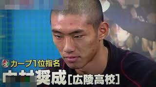 𝟙𝟙/𝟝 カープ 【 中村奨成選手】山本浩二さんからビデオメッセージ・池谷...