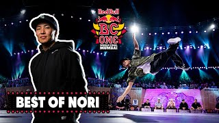 B-Boy Nori | All Rounds | Red Bull BC One World Final 2019