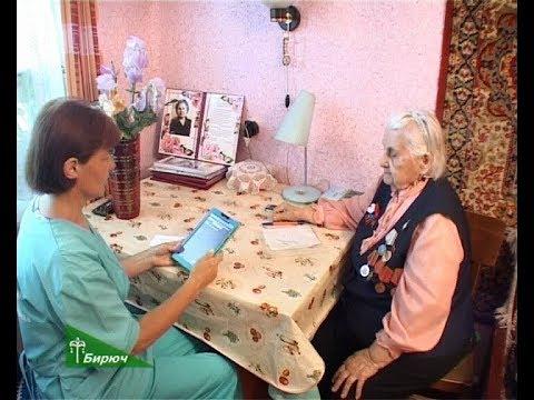 В сфере социального обслуживания на дому внедрили новые технологии. 30.05.2019