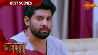 Chocolate - Best Scene | 6th Dec 19 | Surya TV Serial | Malayalam Serial