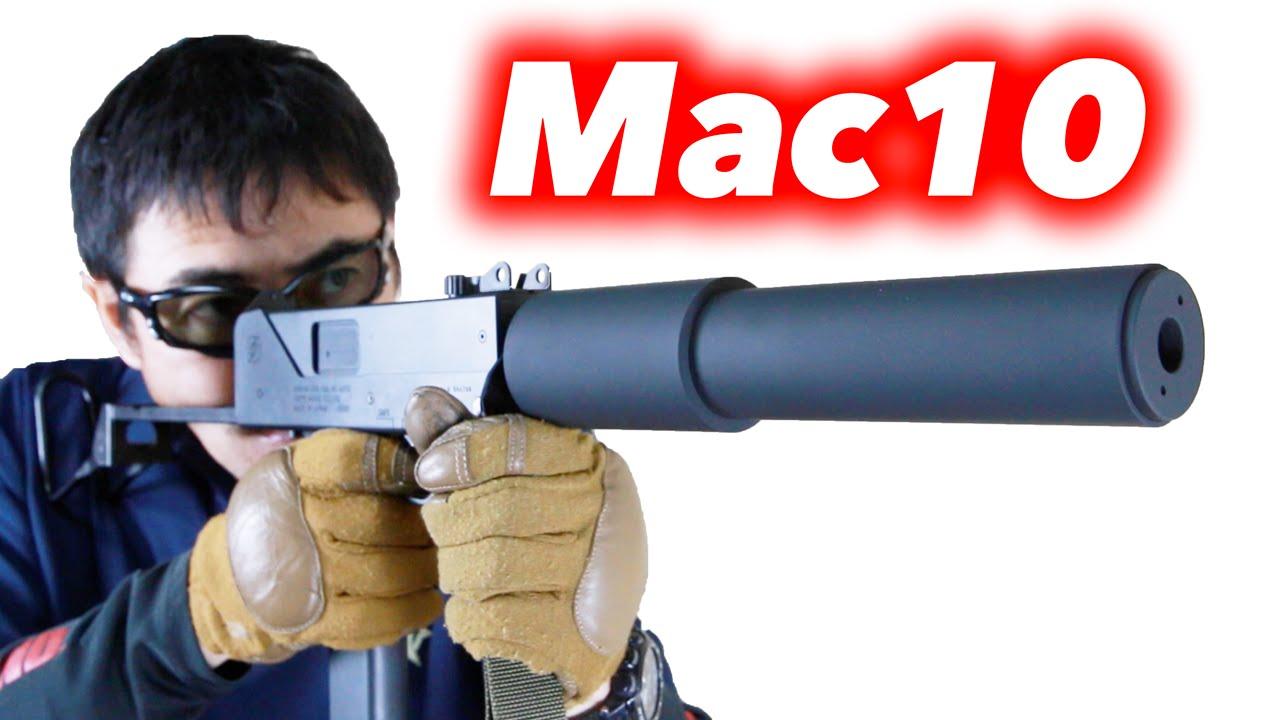 東京マルイの電動コンパクトマシンガン「Mac10」のレビュー!サバゲーで