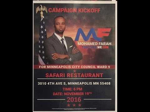 MOHAMED FARAH OFFICIAL CAMPAIGN KICKOFF EVENT MINNEAPOLIS 2016