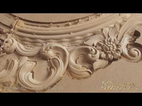 Изготовление овальной рамы из МДФ на заказ