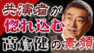 【やりすぎ都市伝説】2009 主題:高倉健が愛したピッチャー 語り:板東...