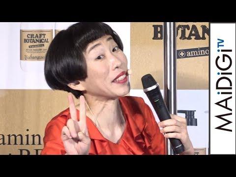 三浦翔平、牧野ステテコのパフォーマンスに「強烈ですね」 「クラフトボタニカル」発売記念イベント2