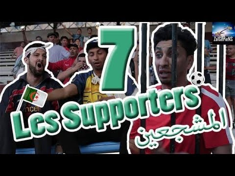 hna les Zalgeriens 7eme épisode les supporteurs  by Zanga Crazy Officiel