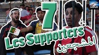 Baixar hna les Zalgeriens 7eme épisode les supporteurs  by Zanga Crazy Officiel