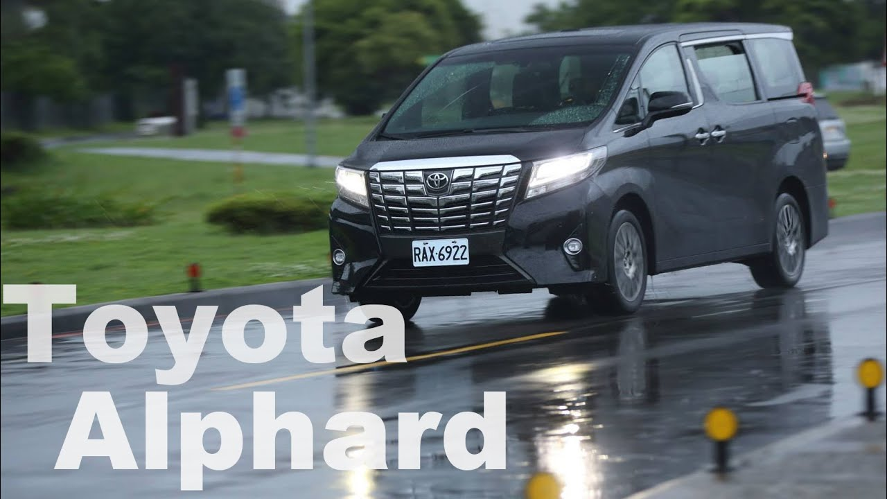 All New Alphard Grand Veloz 1.3 2018 層峰商務艙 Toyota Youtube