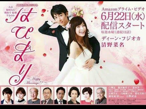 [Sub Indo] HAAPY MARRIAGE 2016 Episode 04