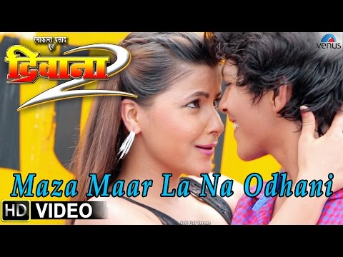 Maza Maar La Na Odhani Video Song || Deewana 2 || Bhojpuri Film