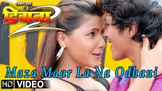 Download Hindi Video Songs - Maza Maar La Na Odhani Video Song || Deewana 2 || Bhojpuri Film