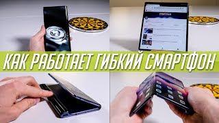 Полный обзор гнущегося смартфона Huawei Mate X