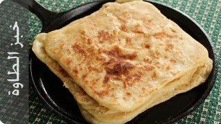 طريقة عمل خبز الطاوة من اليمن - الخبز العدني