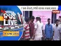 Nagara LIVE 29 JUNE 2019 | Kalinga TV