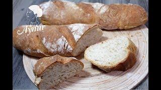 Küçük Somun Ekmeği Tarifi I Ekşi Maya ile Ekmek Tarifi I Baguette ekmegi Tarifi