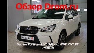 видео 2015 Subaru Forester цена, фото, характеристики, Субару Форестер