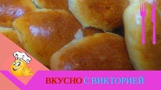 видео Пирожки с творогом в духовке