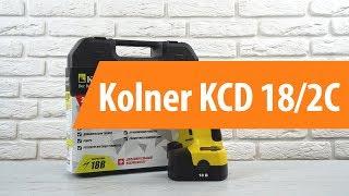 Розпакування шуруповерта Kolner KCD 18/2С/ Unboxing Kolner KCD 18/2С