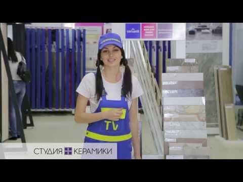 Отделка плиткой, услуги плиточника в Липецке