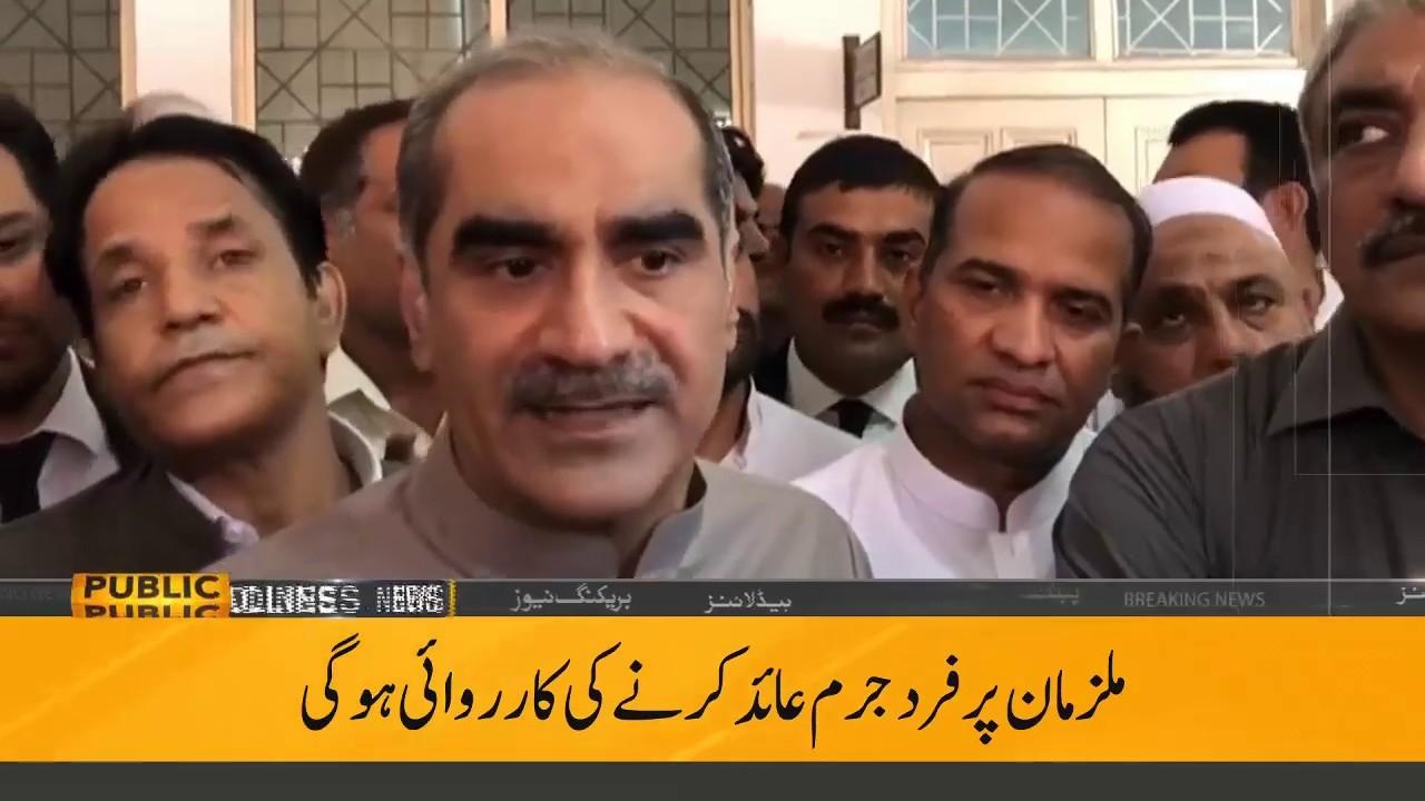 Public News Headlines | 12:00 PM | 20 August 2019