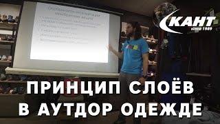 В мае Даниэль Джокович, эксперт по вопросам внешней торговли в Санкт-Петербурге, прочитал