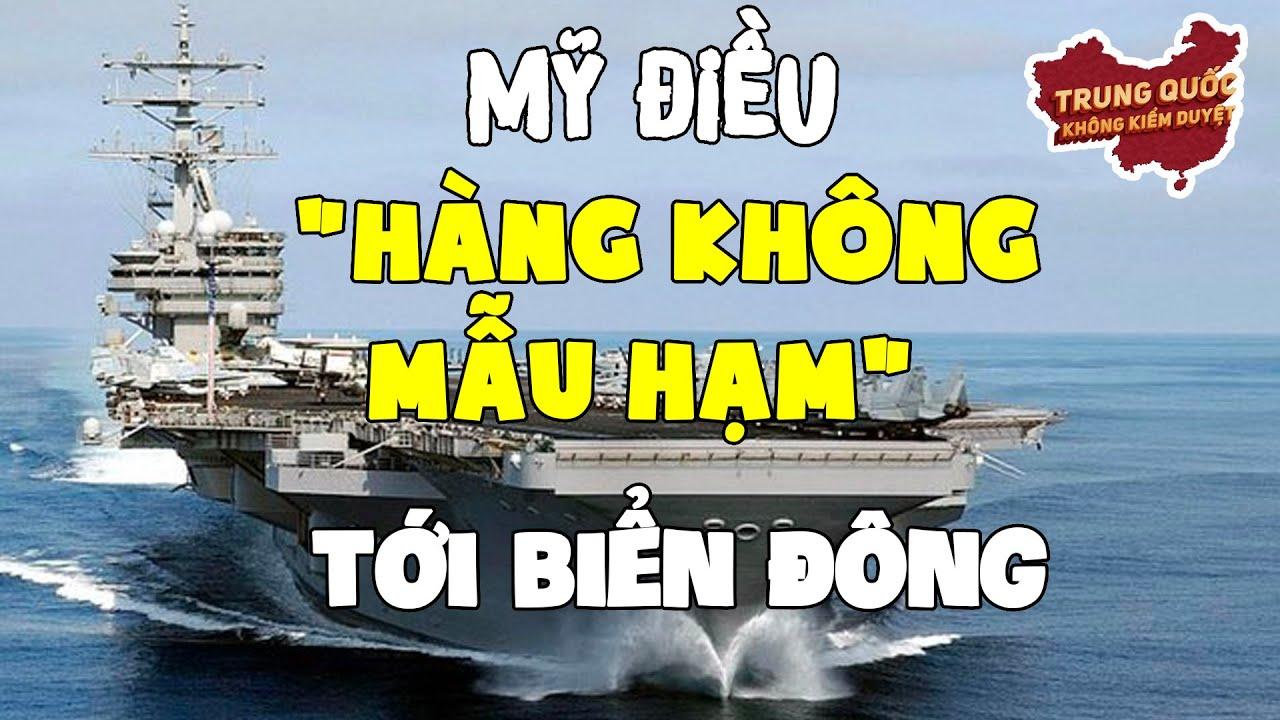 """Mỹ Điều Hạm Đội """"Hàng Không Mẫu Hạm"""" tới Biển Đông   Trung Quốc Không Kiểm Duyệt"""