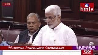 YCP MP Vijayasai Reddy Speech in Lok Sabha over Waltair Division | hmtv Telugu News