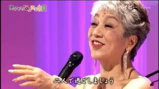 中尾ミエ - 可愛いベイビー