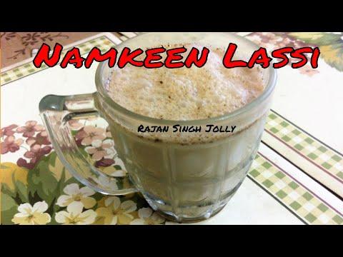 Namkeen Lassi Recipe | Namkeen Jeera Lassi Recipe | Salted Lassi | Yogurt Drink